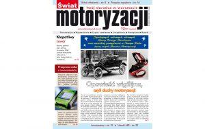 Świat Motoryzacji 12/2011