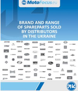 Brands and range of spare parts sold by distributors in Ukraine