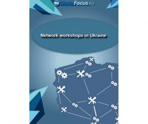 Network workshops in Ukraine