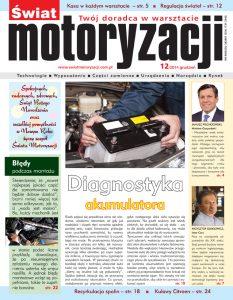 Świat Motoryzacji 12/2014