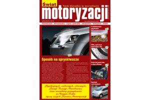 Świat Motoryzacji 12/2015