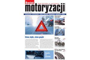 Świat Motoryzacji 1/2016