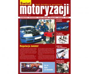 Świat Motoryzacji 10/2016
