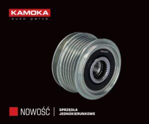 Nowości KAMOKA – podnośniki szyb i sprzęgła jednokierunkowe