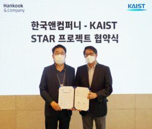 Hankook & Company podpisuje umowę z Korea Advanced Institute of Science and Technology